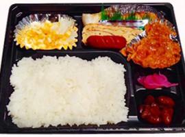 japan bento Delivery Tokyo